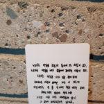 Taeyong Charity