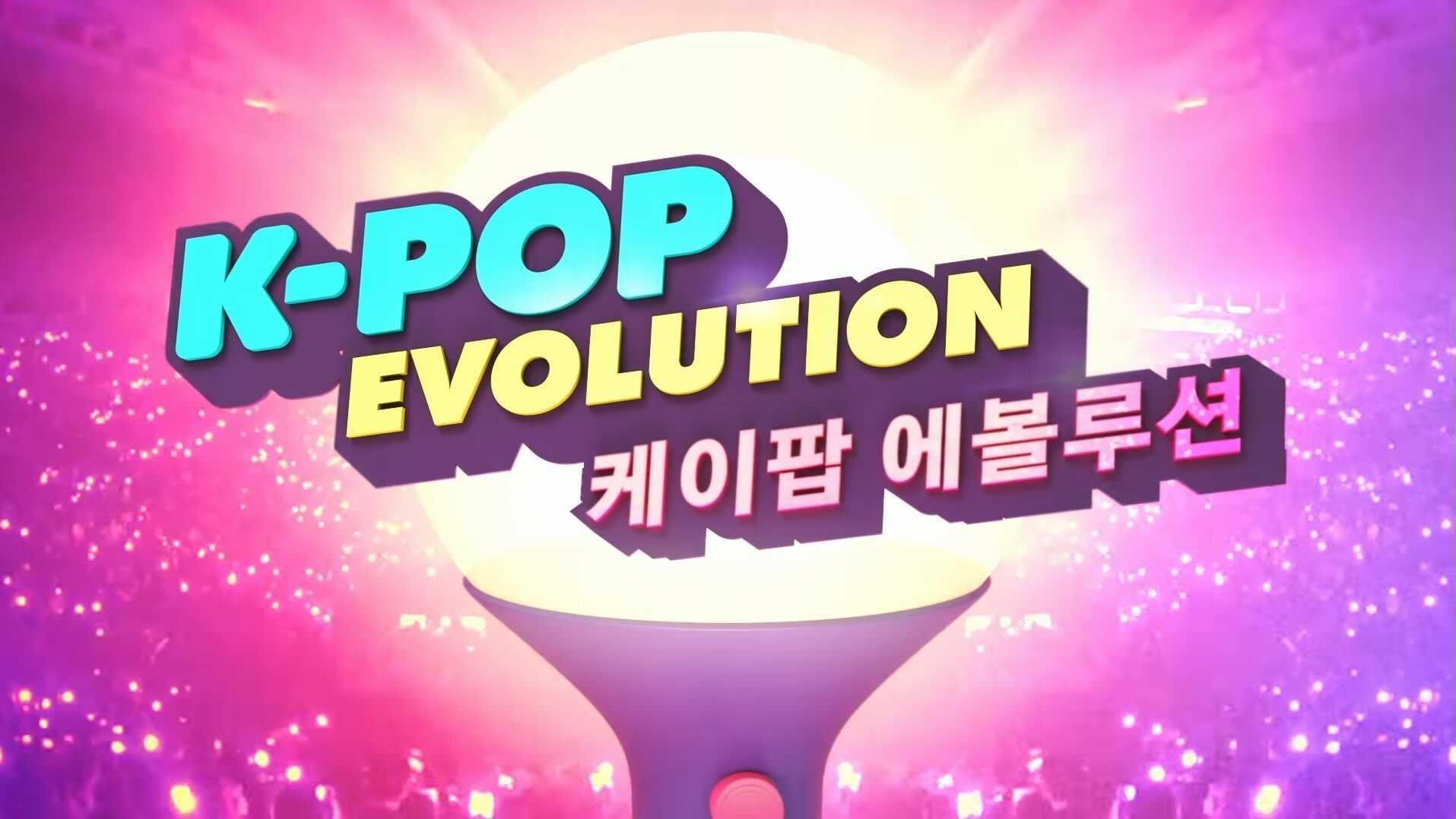 K-pop Evolution Trailer, Courtesy of Youtube Originals