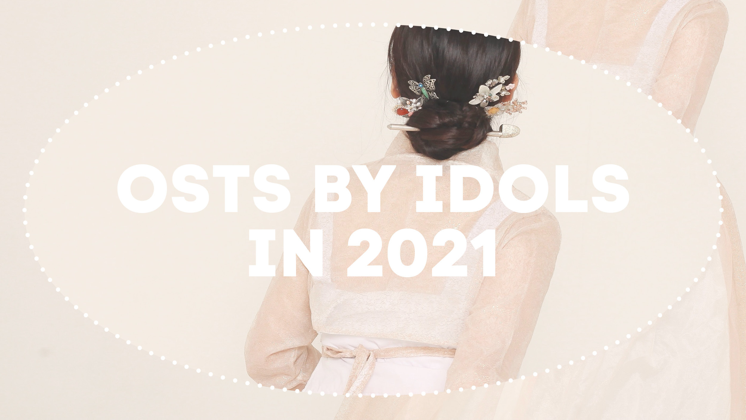 Idol OSTs in 2021